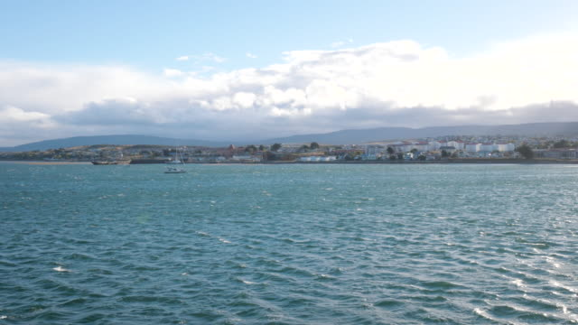 View of Punta Arenas city from the sea