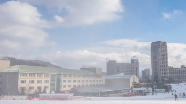 View of Pyeongchanggun Ski resort (2018 The Olympic Games )