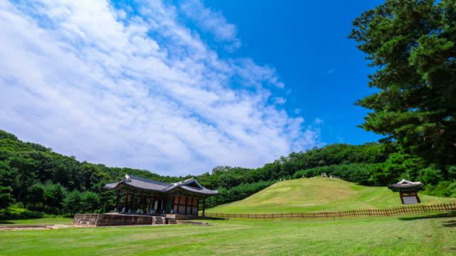 view of royal tomb from joseon dynasty (unesco world heritage site) at guri - korea点の映像素材/bロール