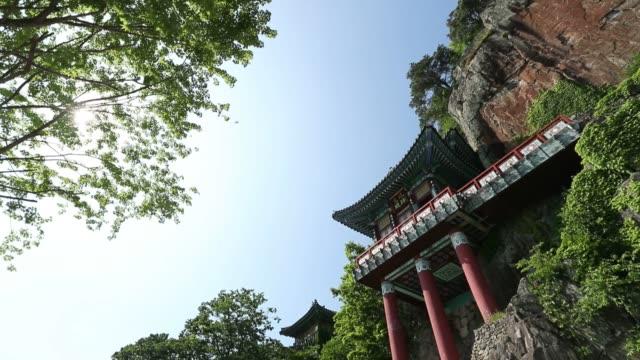 view of saseongam hermitage of osan mountain in guryegun, jeollanam-do, south korea - jeollanam do stock videos & royalty-free footage
