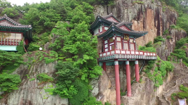 View of Saseongam temple with cliff in Osan mountain