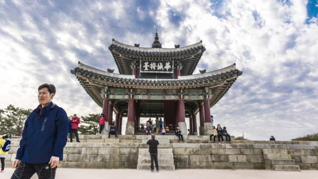 view of seojangdae(pavilion) and tourist in suwon hwaseong (unesco world heritage sites) - mindre än 10 sekunder bildbanksvideor och videomaterial från bakom kulisserna