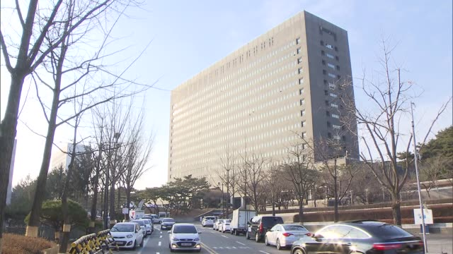 view of seoul central district prosecutor's office in seocho-gu, seoul, south korea - staatsanwalt stock-videos und b-roll-filmmaterial