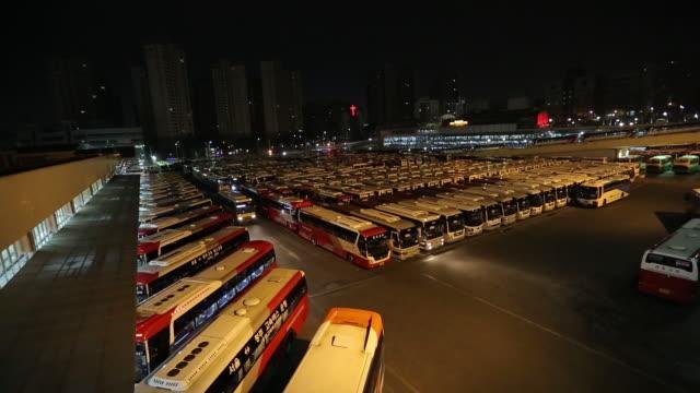 View of Seoul Express Bus Terminal