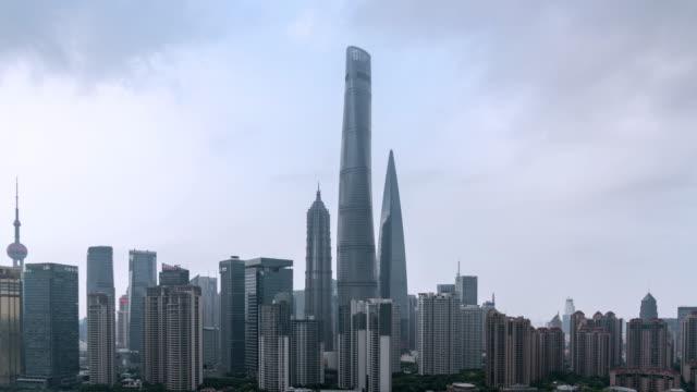 View of Shanghai Skyline / Shanghai, China