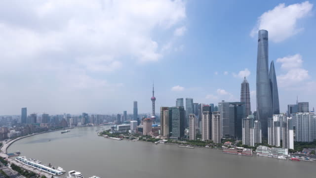 View of Shanghai Skyline / Shanghai, China