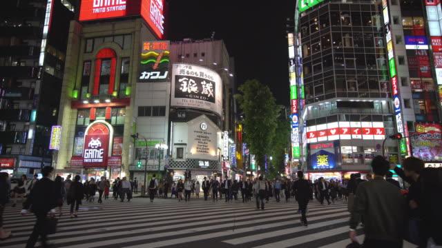WS View of Shinjuku at Night / Tokyo, Japan