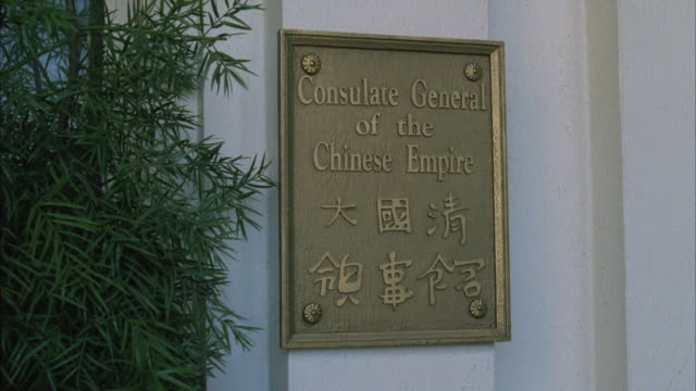 ms zi view of sign'consulate general of the chinese empire' - chinese language stock videos & royalty-free footage
