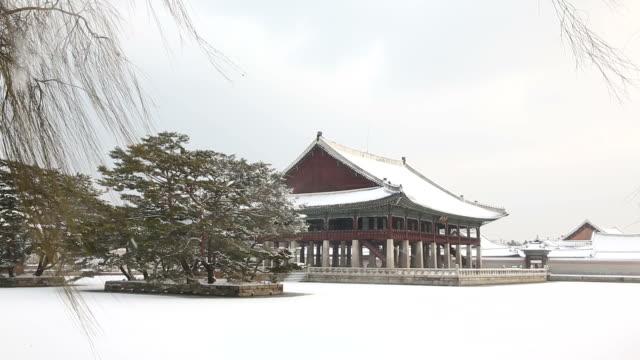 View of snowing at Gyeonghoeru Pavilion (National Treasures of South Korea 224) of Gyeongbokgung Royal Palace (Korean National Treasure 223)