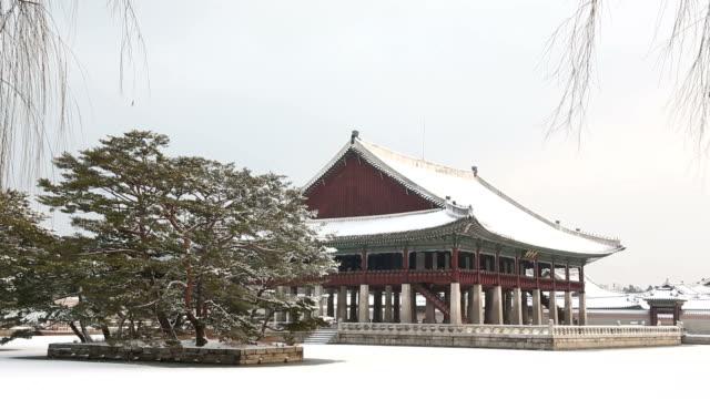 View of snowy Gyeonghoeru Pavilion (National Treasures of South Korea 224) in Gyeongbokgung Royal Palace (Korean National Treasure 223)