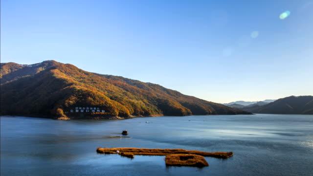 View of Soyang Lake near Soyang Dam