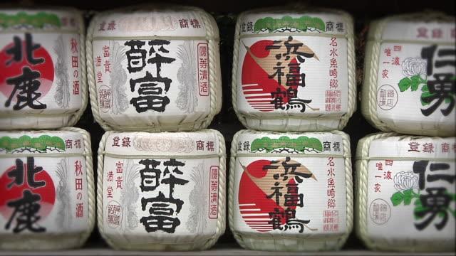 cu view of stacked saki barrels / kamakura, kanagawa, japan - japan stock videos & royalty-free footage