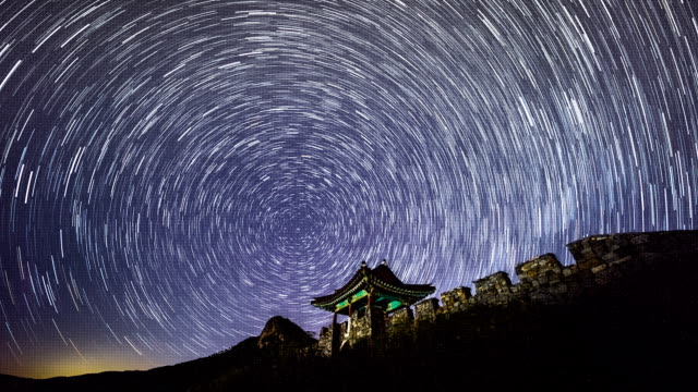 View of star field at Hwangmaesan mountain (Filming site of several Korean movies) at night