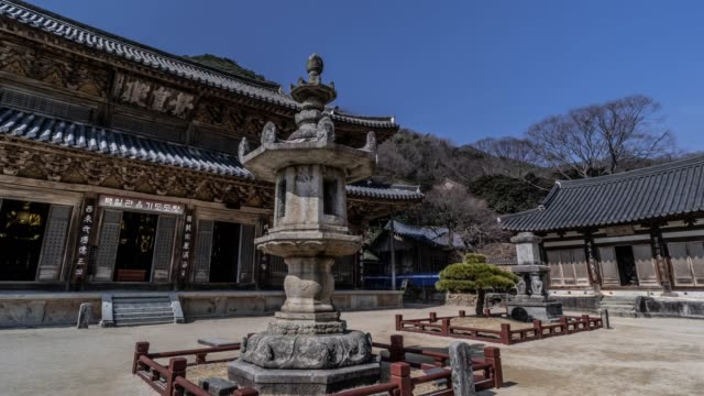 view of stone lantern at gakhwangjeon hall of hwaeomsa temple(national cultural heritages) in guryegun, jeollanam-do, south korea - jeollanam do stock videos & royalty-free footage