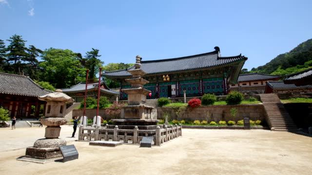 view of stone pagoda at haeinsa temple (unesco heritage site) - religiöse stätte stock-videos und b-roll-filmmaterial