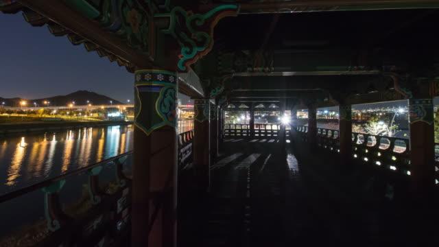 MS POV T/L View of Suhyangjeong Pavilion behind Gyeongin Ara Waterway / Incheon, South Korea