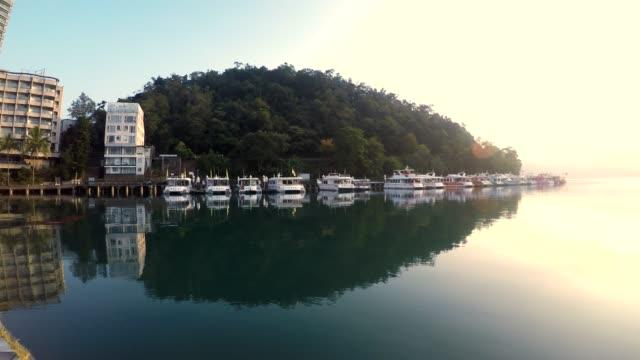 view of sun moon lake at nantou, taiwan - sun moon lake stock videos and b-roll footage