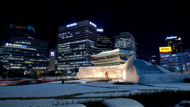 View of Sungnyemun Gate (National Treasures of Korea number 1) at night in winter