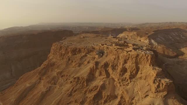 View of sunrise at Masada / Southern Judea desert, Judean Desert , Israel