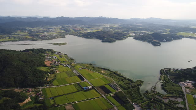 View of Tapjeong Reservoir in Nonsan, South Korea