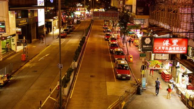 View of taxi stop in Hong Kong Island at night