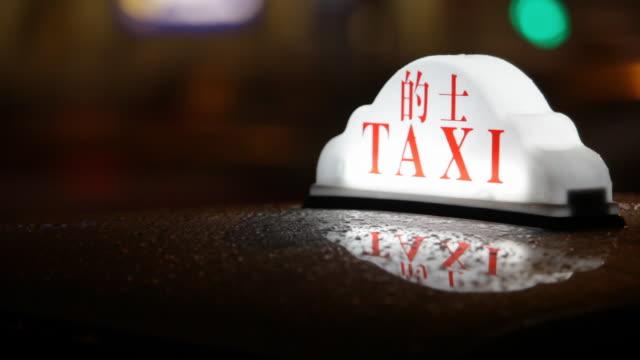 CU View of taxi top at night  / Hong Kong, China