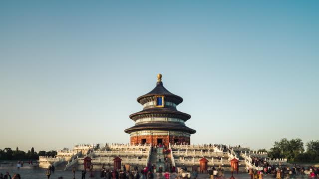 vídeos y material grabado en eventos de stock de t/l td vista del templo de los cielos (tiantan) / beijing, china - templo