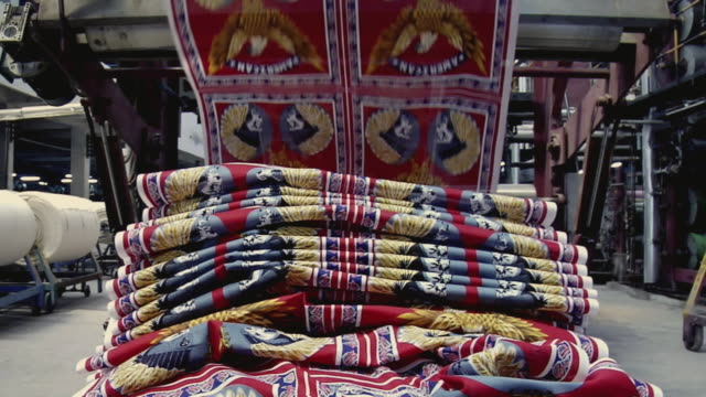 MS View of textile machine, Mangal textile mill / Ahemdabad, Gujarat, India