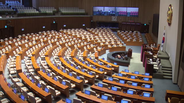 view of the national assembly plenary chamber in seoul, south korea - talking politics stock videos & royalty-free footage