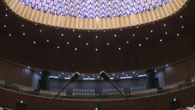 view of the national assembly plenary chamber in seoul, south korea - national assembly stock videos & royalty-free footage