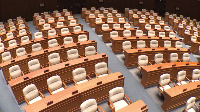 View of the National Assembly Plenary Chamber in Seoul, South Korea