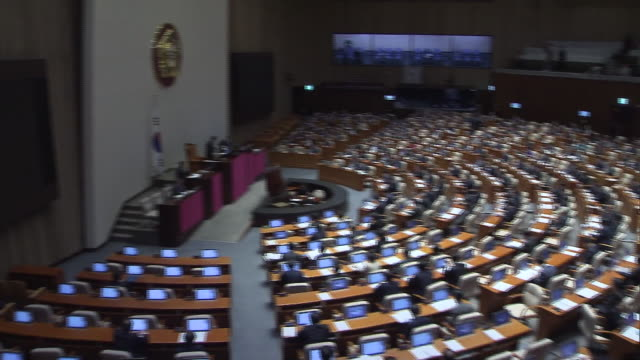 vídeos de stock e filmes b-roll de view of the national assembly plenary session in seoul, south korea - politician