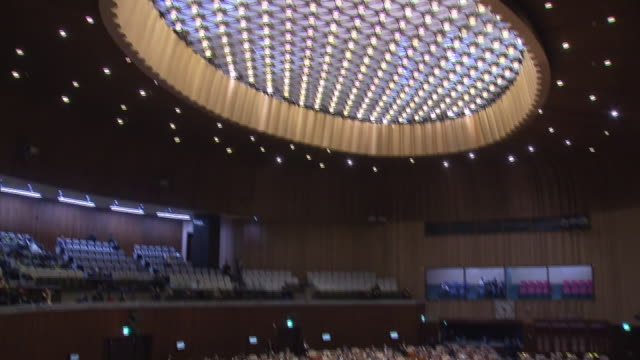 view of the national assembly plenary session in seoul, south korea - national assembly stock videos & royalty-free footage