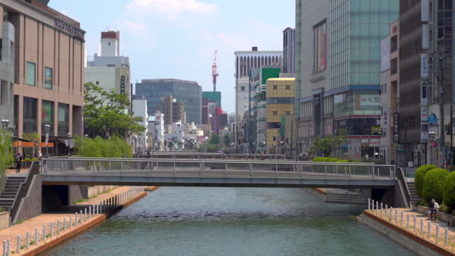 view of the streets of fukuoka - fukuoka prefecture stock videos & royalty-free footage