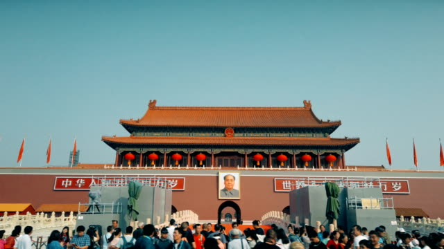 view of tian'anmen form chang'an street,beijing,china. - tiananmen square stock videos & royalty-free footage