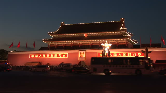 view of tiananmen square at night in beijing china - beijing stock videos & royalty-free footage