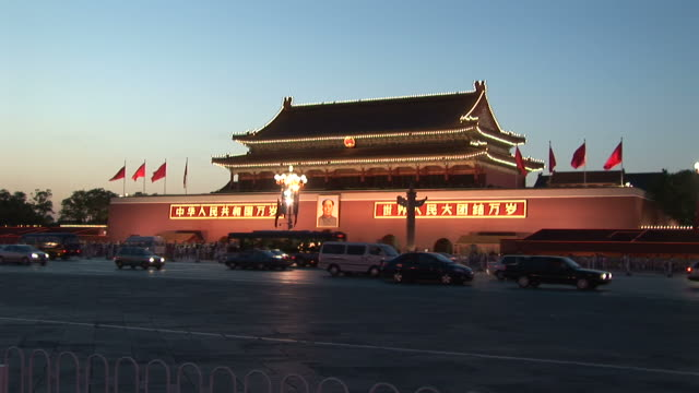 view of tiananmen square gate at magic hour in beijing china - beijing stock videos & royalty-free footage