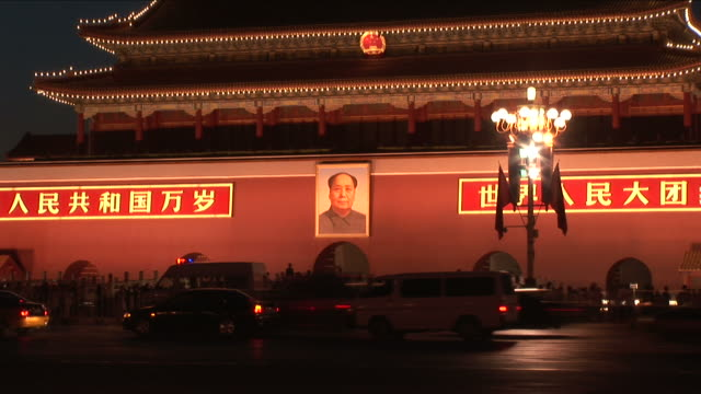 view of tiananmen square gate at night in beijing china - beijing stock videos & royalty-free footage