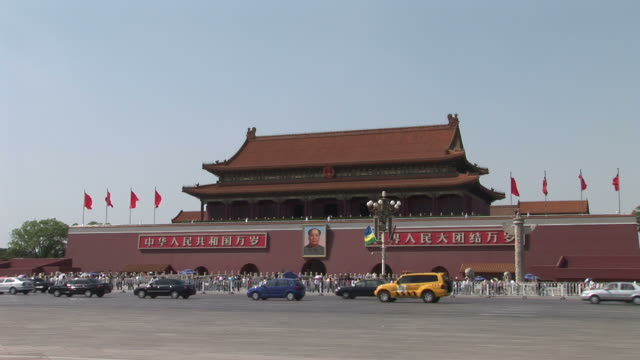 view of tiananmen square gate in beijing china - beijing stock videos & royalty-free footage