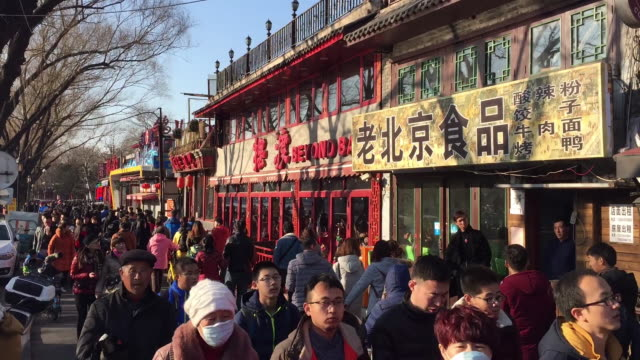 A view of Tourists tour on Feb 9 2017 at famous Houhai Beijing China