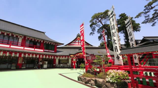 ws pan view of view of tsuwano town from tsuwano shinto shrine / tsuwano, shimane prefecture, japan  - shimane prefecture stock videos & royalty-free footage
