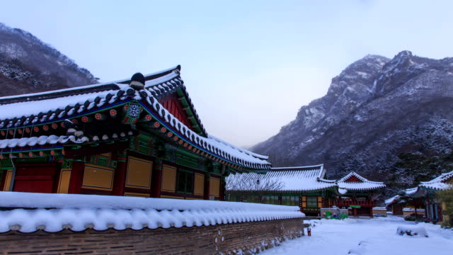 view of winter scenery of baekyangsa temple in baekhakbong mountain (famous tourist attractions) - korea stock-videos und b-roll-filmmaterial