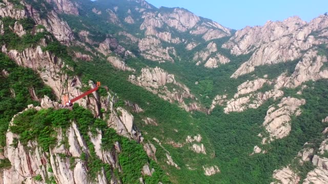 view of wolchulsan mountain national park and cloud bridge in yeongamgun, jeollanam-do, south korea - jeollanam do stock videos & royalty-free footage