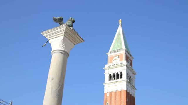 View on San marco bell tower, Venice