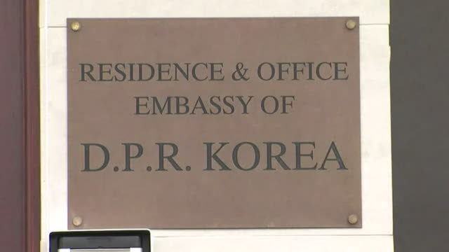 views of the north korean embassy in west london - north korea stock videos & royalty-free footage