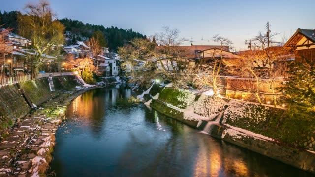 高山市と川の水は、日本時間の経過村雪みた夕日夕暮れ - 旅行地点の映像素材/bロール