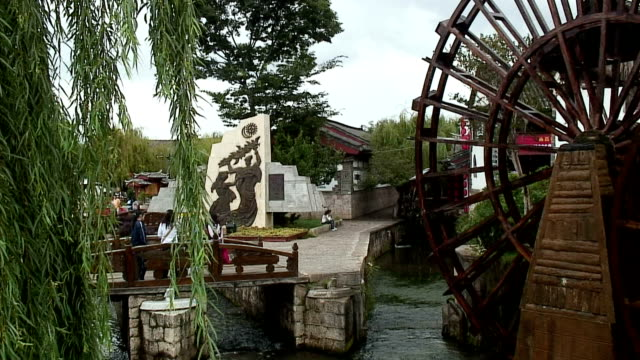 MS Village with canals, trees and watermill, Lijiang, China