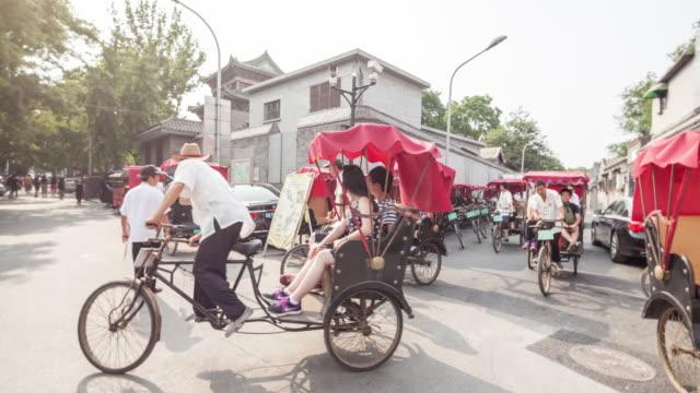 vídeos y material grabado en eventos de stock de t/l ws visit streets at shichahai lake / beijing, china - hutong