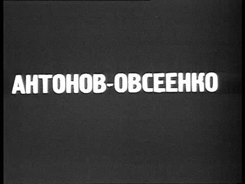 vídeos y material grabado en eventos de stock de vladimir alexandrovich antonov-ovseyenko , prominent soviet bolshevik leader and diplomat with soldiers / abkhazia, russia - georgia