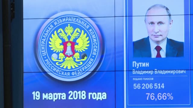 Vladimir Putin was Monday set for another six years in power after winning a record victory in Russia's presidential election